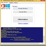 KMSAuto Net s فعال سازی ویندوز و آفیس با KMSAuto Net 2015 1.4.4