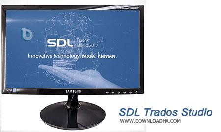 SDL-Trados-Studio-cover
