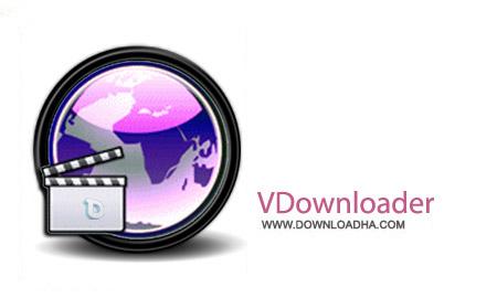 نرم افزار دانلود ویدیو های آنلاین VDownloader Plus 4.5.2818.0