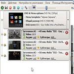 http://dl5.downloadha.com/AliRe/95/Screen/VSO-ConvertXtoDVD-s2.jpg?refresh=1