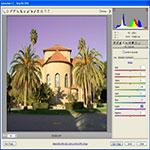Adobe-Camera-Raw-اسکرین-شات