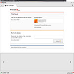 دانلود-نرم افزار-کنترل-کامپیوتر-از-راه-دور-AnyDesk