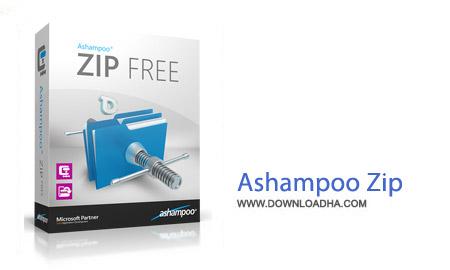 Ashampoo-Zip