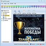 مبدل-فایل-های-نوشتاری-PDF-با-Coolutils-Total-PDF-Converter-6-1-0-135 2