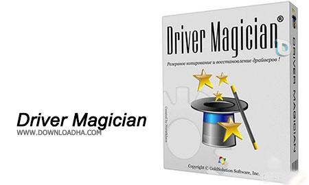 دانلود-Driver-Magician