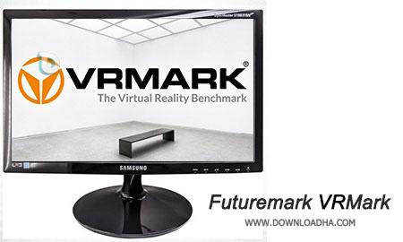دانلود-Futuremark-VRMark