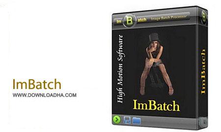 دانلود-ImBatch