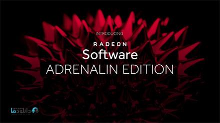 دانلود-درایور-کارت-گرافیک-AMD