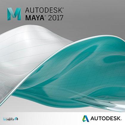 AUTODESK-Maya-2017-cover