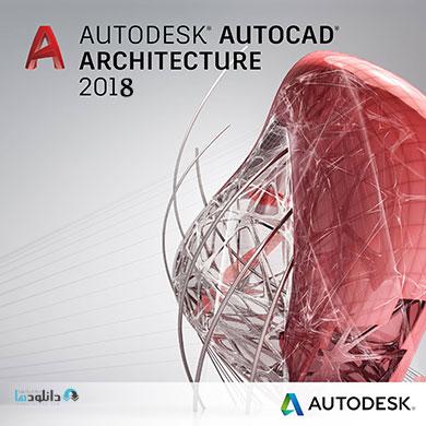 AUTODESK-AutoCAD-Architecture-2018-cover