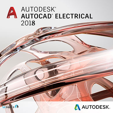 AUTODESK-AutoCAD-Electrical-2018-cover