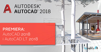 Autodesk-Autocad-2018-cover