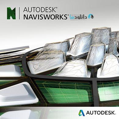 autodesk-navisworks-2018-cover