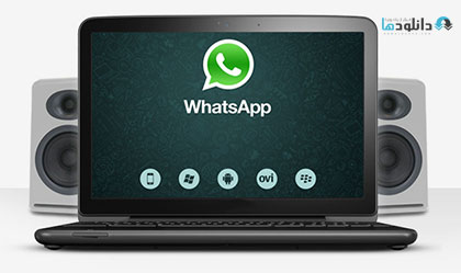 Whatsapp-for-PC-cover