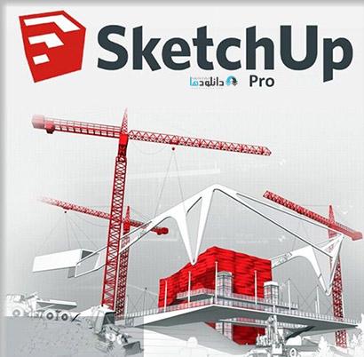 دانلود-Sketch-Up-pro